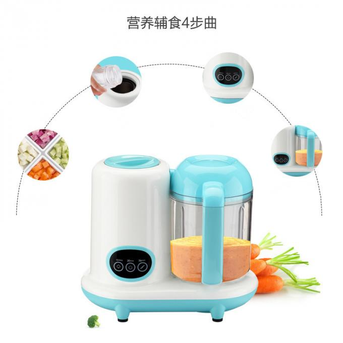 Defrost Function Cook And Blend Baby Food Maker With PP Body Material